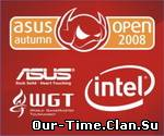 ASUS Cup mit uns!